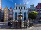 Gdańsk fontanna