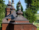Milik cerkiew